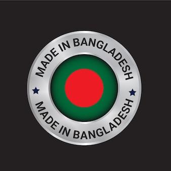 Design distintivo vettoriale realizzato in bangladesh
