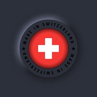 Prodotto in svizzera. fabbricato in svizzera. emblema della svizzera, etichetta, segno, pulsante, distintivo in stile 3d. bandiera della svizzera. vettore. icone semplici con bandiere. interfaccia utente scura di neumorphic ui ux. neumorfismo