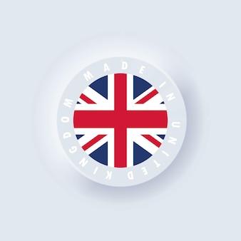 Fatto nel regno unito. regno unito fatto. emblema di qualità del regno unito. neumorfismo