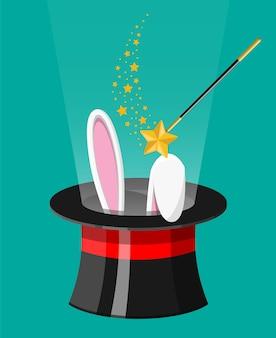Cappello magico con orecchie da coniglio pasquale e bacchetta magica. cappello da illusionista con coniglio e bastone. circo, spettacolo magico, commedia.