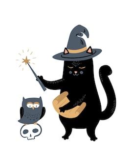 Illustrazione magica il gatto nero evoca e lancia un incantesimo elementi di stregoneria teschio e pergamena del gufo