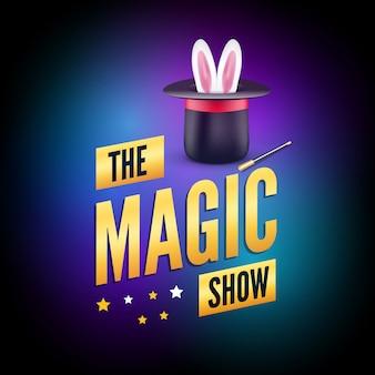 Modello di progettazione del poster magico. concetto di logo del mago con cappello, coniglio e bacchetta