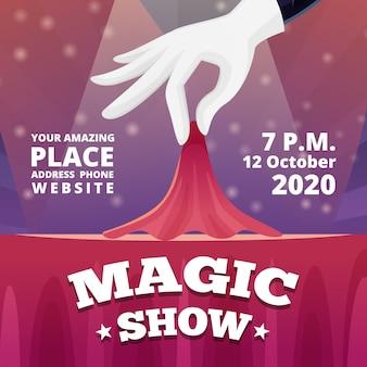 Invito a uno spettacolo di magia. poster dello spettacolo circense con foto del maschio del mago in costume nero e modello di guanti bianchi