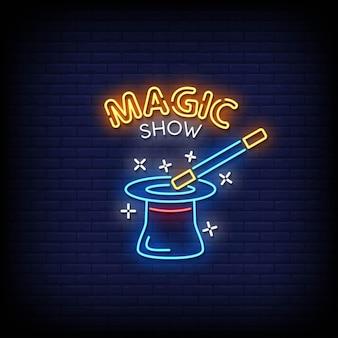 Magic show insegne al neon stile testo vettoriale