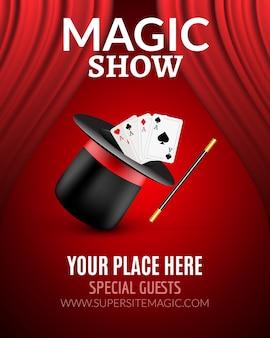 Modello di progettazione del manifesto di magic show. design volantino spettacolo di magia con cappello magico e tende