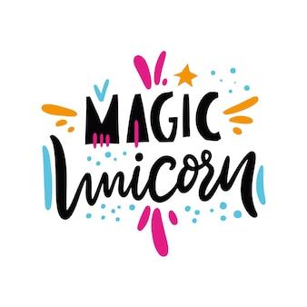 Magic unicorn canta illustrazione vettoriale disegnato a mano e lettering