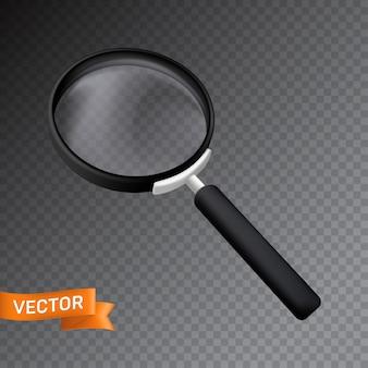 Lente d'ingrandimento con manico scuro. illustrazione realistica 3d isolata su uno sfondo trasparente
