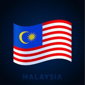 Bandiera di vettore dell'onda della malesia. sventolando i colori ufficiali nazionali e la proporzione della bandiera. illustrazione vettoriale.