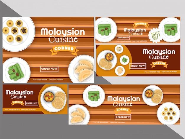 Coupon della cucina malese o insieme del buono