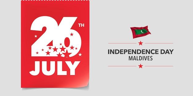 Illustrazione di vettore dell'insegna della cartolina d'auguri del giorno dell'indipendenza felice delle maldive
