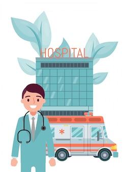 Costruzione professionale dell'ospedale di soggiorno di medico del personaggio maschile, veicolo dell'ambulanza isolato su bianco, illustrazione.