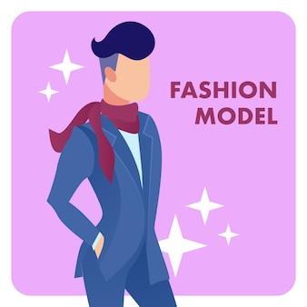 Modello di poster di modello di moda maschile