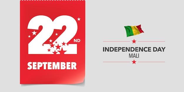 Biglietto di auguri per il giorno dell'indipendenza del mali, banner, illustrazione vettoriale. giornata nazionale del 22 settembre sfondo con elementi di bandiera in un design orizzontale creativo
