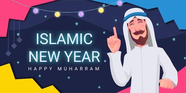 Carattere dell'uomo vestito di nuovo anno islamico muharram arabo