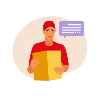 Uomo che tiene una scatola. ourier consegna il pacco. illustrazione vettoriale isolato su uno sfondo bianco