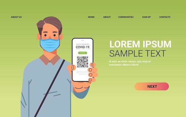 Uomo in maschera con passaporto di immunità digitale con codice qr sullo schermo dello smartphone pandemia di covid-19 senza rischi