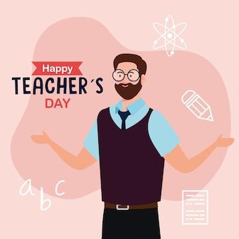 Progettazione dell'insegnante dell'uomo, celebrazione del giorno degli insegnanti felici e tema dell'educazione