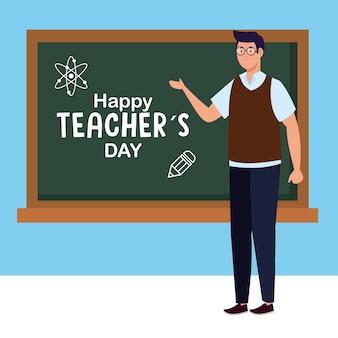 Insegnante uomo con design a bordo verde, celebrazione del giorno degli insegnanti felici e tema educativo