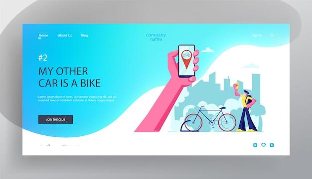 Uomo che utilizza l'applicazione smartphone per il servizio di noleggio bici. pagina di destinazione del sito web