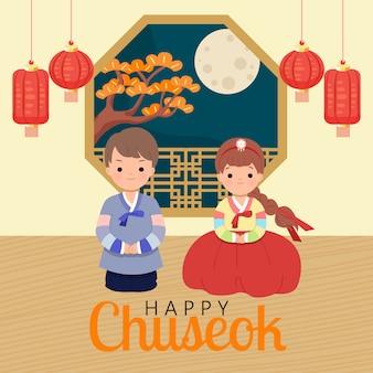 Uomo e donna che indossano abiti tradizionali coreani hanbok seduti in una stanza decorata con lanterna nella notte di luna piena. celebrazione felice del festival di chuseok. giorno del ringraziamento coreano. vettore piatto.