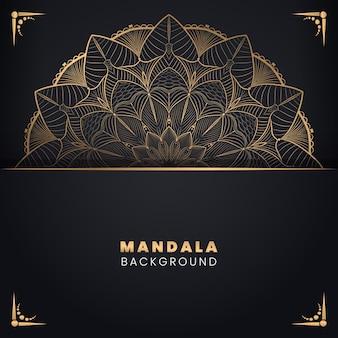 Mandala 11