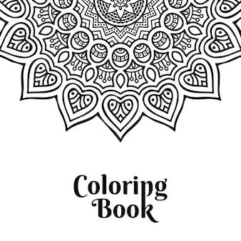 Copertina del libro da colorare mandala