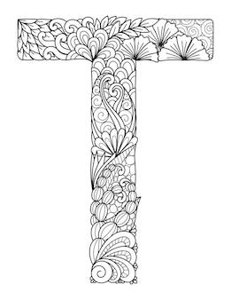 Monogramma della lettera t della mandala, libro da colorare per adulti, disegno dell'incisione.