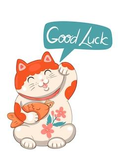 Maneki neko isolare su uno sfondo bianco e la scritta buona fortuna.