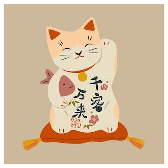 La statuina giapponese manekineko o gatto che fa cenno in stile piatto Vettore Premium