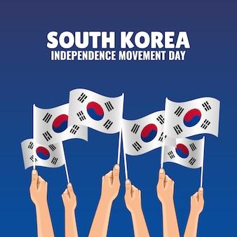 1 marzo movimento nell'illustrazione della corea del sud
