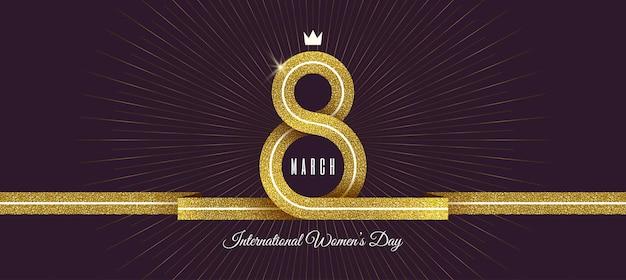 8 marzo - biglietto di auguri per la giornata internazionale della donna. nastro d'oro a forma di segno otto.