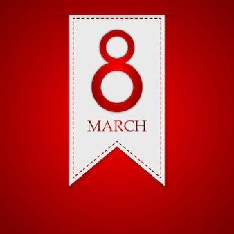 8 marzo, giornata internazionale della donna. nastro di auguri per l'8 marzo
