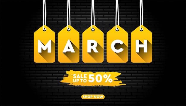 Modello di muro di mattoni di vendita di marzo.