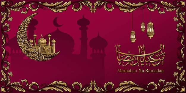 Calligrafia di marhaban ya ramadan con illustrazione islamica di stile disegnato a mano