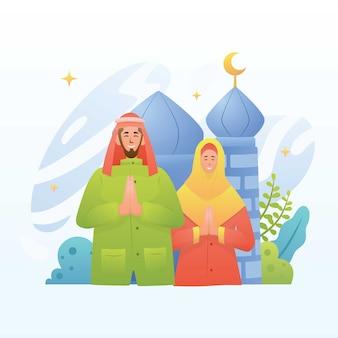 Illustrazione di saluti di marhaban ya ramadan