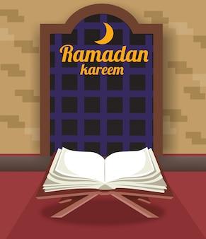 Marhaban ya ramadan con agrifoglio corano €