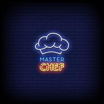 Testo in stile master chef insegne al neon