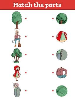Abbina la parte. gioco educativo per bambini
