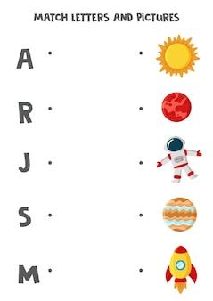 Abbina immagini e lettere spaziali. gioco logico educativo per bambini. foglio di lavoro del vocabolario.