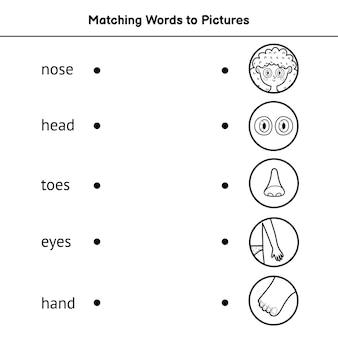 Abbina le parole alle immagini da colorare. impara a leggere il gioco di abbinamento in bianco e nero. collega le parole con la pagina delle attività delle immagini.