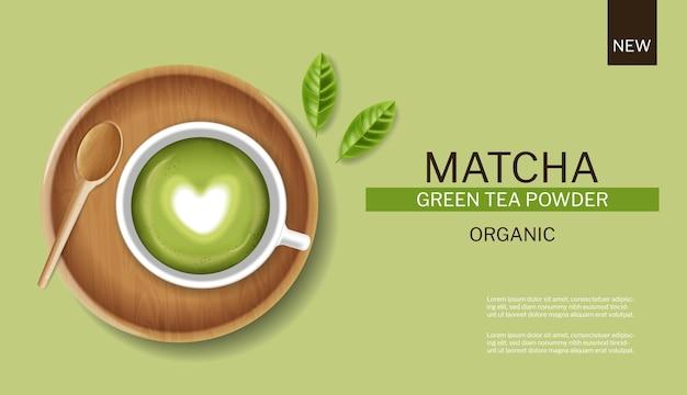 Vettore della tazza di tè verde matcha realistico. il posizionamento del prodotto simula i progetti di etichette per bevande salutari
