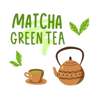 Citazione del tè verde matcha, teiera e tazza, foglie isolate su sfondo bianco. frase scritta a mano matcha per logo, etichetta, confezione. bevanda tradizionale giapponese. illustrazione vettoriale di calligrafia