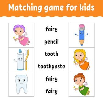 Gioco di abbinamento per bambini. trova la risposta corretta. disegna una linea. imparare le parole.