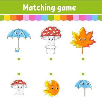 Gioco di abbinamento per l'illustrazione dei bambini