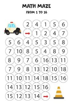 Labirinto di matematica con macchina della polizia e cono stradale. contare fino a 16. gioco stampabile per bambini.