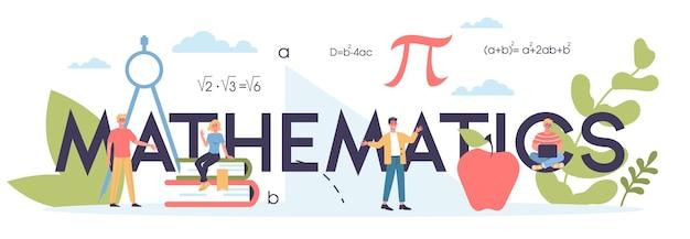 Materia scolastica di matematica. apprendimento della matematica, idea di educazione e conoscenza. scienza, tecnologia, ingegneria, educazione matematica.
