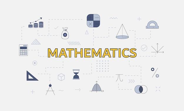 Concetto di matematica con set di icone con grandi parole o testo al centro dell'illustrazione vettoriale