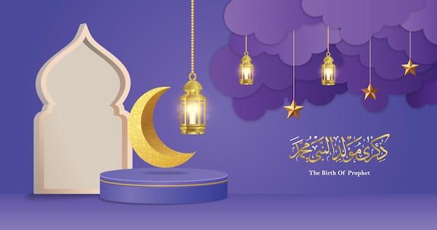 Mawlid al nabi saluto islamico illustrazione sfondo traduzione profeta muhammads compleanno