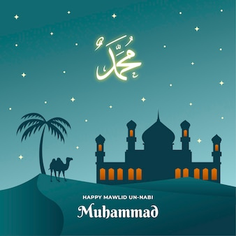 Mawlid milad-un-nabi saluto sfondo con moschea