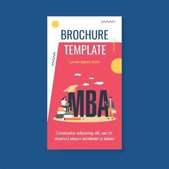 Modello di brochure per studenti della scuola mba